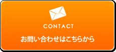 和泉市でリフォームをお考えの方はお問い合わせください