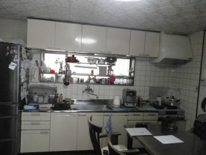 kitchen sekoumae