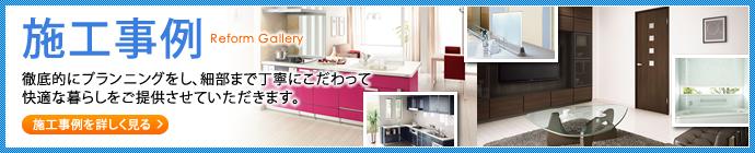 小林新建が和泉市を中心に行った施工事例をご紹介!