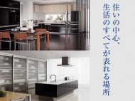 kitchenreform