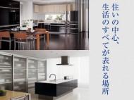 kitchenreform