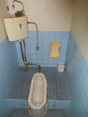 和式トイレから洋式トイレにリフォーム 和泉市 和泉、堺 ...