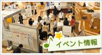 和泉市などで定期的にイベントを開催中